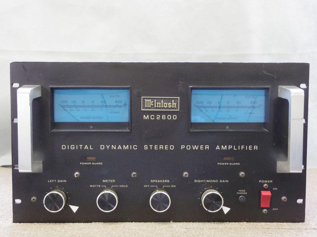 マッキントッシュMC500,MC2500 重量級アンプ