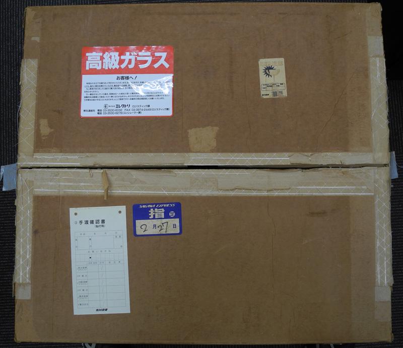 マッキントッシュ MA6900