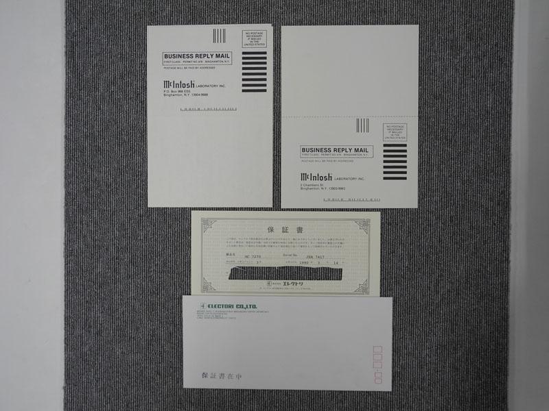 マッキントッシュ MC7270 付属カード