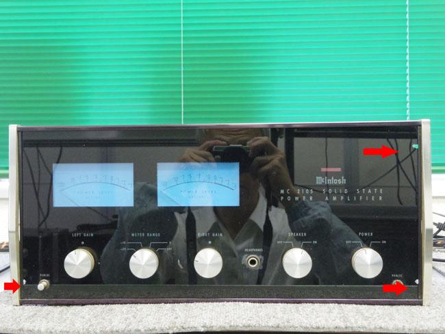 マッキントッシュMC2105 フロントパネル修理1